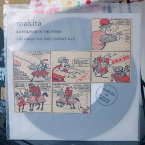 Makita - Rover